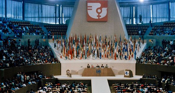 Ceremonia de Inauguración de la Conferencia Mundial del Año Internacional de la Mujer, México, junio de 1975.