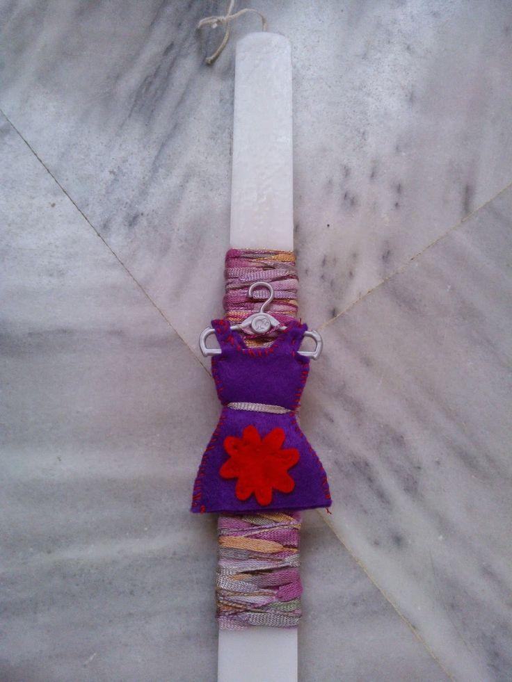 OTINANAI: Λαμπάδες με χειροποίητα φορεματάκια !!!