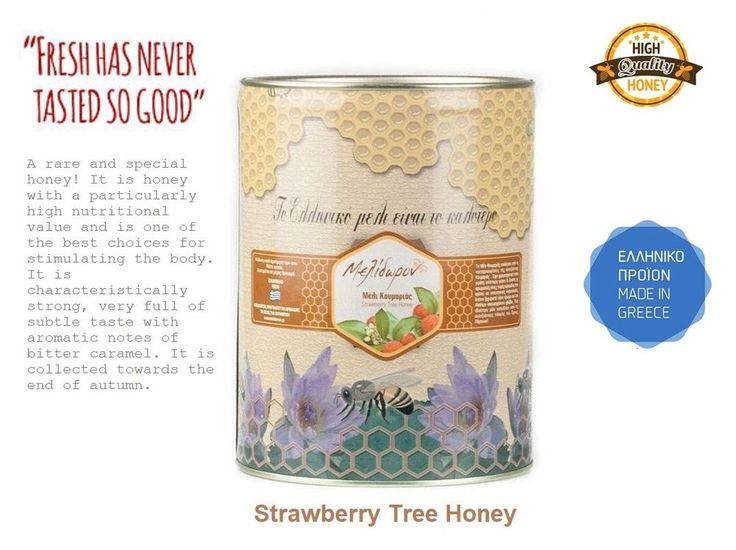 Strawberry Honey Can 5 Kg from Mountain Parnon TOP GREEK EXCELLENT QUALITY HONEY #Melidoron