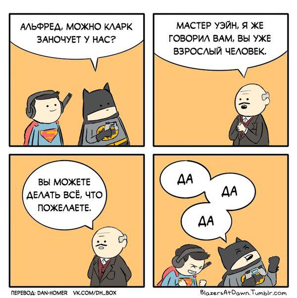 Ночёвка dc, batman, Супермен, Комиксы, Бэтмен