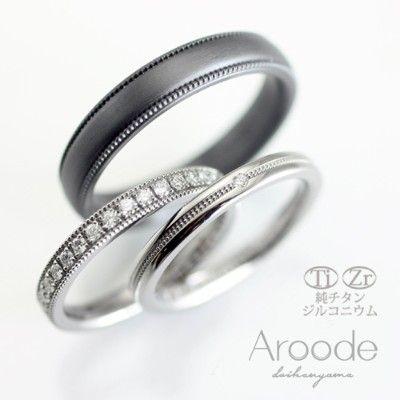 結婚指輪(マリッジリング)を探す   マイナビウエディング