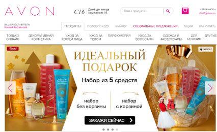 """AVON В МИРЕ КОСМЕТИКИ– Подборки– """"Google+"""""""