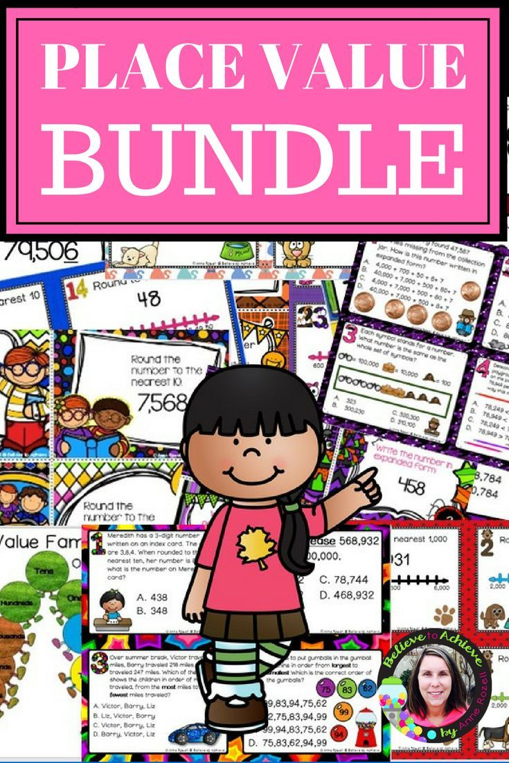 **NOW COMPLETE: Place Value HUGE Bundle! 12 sets of Task Cards, Place Value Craft, Place Value Practice!Plus, BONUS FOR FREE:Differentiated Rounding Practice ($8.00 value) - Just added!***Just added: Place Value Task Cards - Rounding to Nearest 1,000, using number lines, task cardsPlace Value Task Cards - Rounding to Nearest 10,000, using number lines, task cards***These resources are also soldseparately!