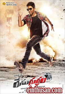 Race Gurram (2014) Telugu Movie Online in HD - Einthusan  Allu Arjun, Shruti Haasan, Shaam Directed by Surrender Reddy Music by S. Thaman 2014