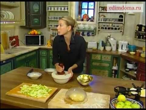 Лучший рецепт быстрого штруделя от Юлии Высоцкой