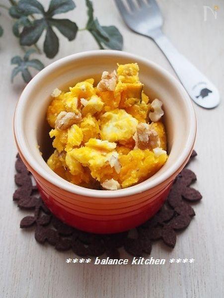 かぼちゃの甘みを引き出した、シンプルなサラダレシピ。  くるみの香ばしさで後引く美味しさに。  ビタミンEたっぷりで冷え症予防にも。