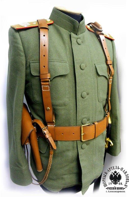 Походное снаряжение для офицеров РИА, обр. 1912г.