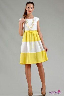 Летние платье сарафан