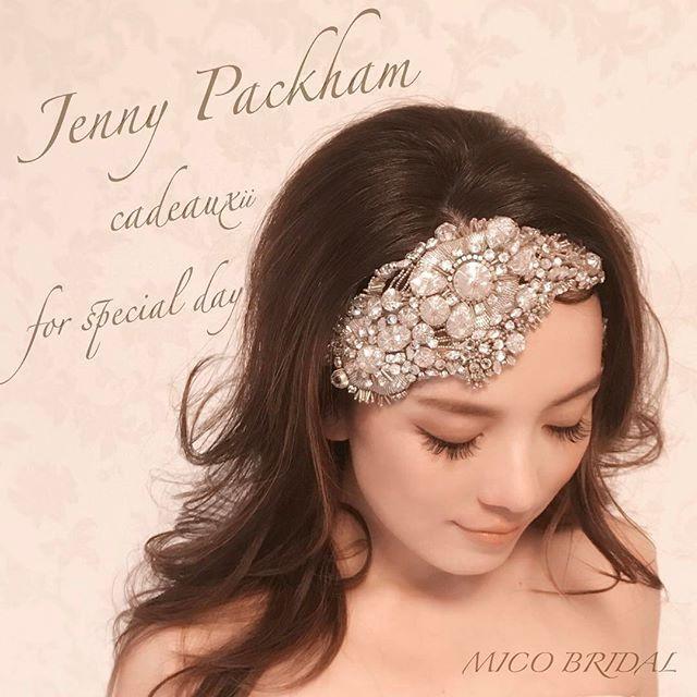 クラシカルウェディングにぴったりな#jennypackham のcadeauxⅱ * アンティークビジューのヘッドドレス。クラシカルな輝きで、大人ウェディングを華やかに演出。 * レンタル料金 (二泊三日) 21,600yen 往復送料別途 * @stack.hairmake  #jennypackhamacacia #ジェニーパッカム #ジェニーパッカムレンタル #ヘッドドレス #ヘアアクセサリー #プレゼント企画 #トリートドレッシング #treatdressing #thetreatdressing #全国のプレ花嫁さんと繋がりたい #ウェディングヘア #結婚式 #ブライダル #ブライダルヘア #ブライダルヘアメイク #ブライダルブーケ #ウェディング小物 #ウェディング準備 #ヘアアクセ #ヘッドピース #ドレス迷子 #jennypackham #moniquelhuillier #verawang #結婚式レポ #クラシカルウェディング #クラシカルヘア #クラシカルヘア