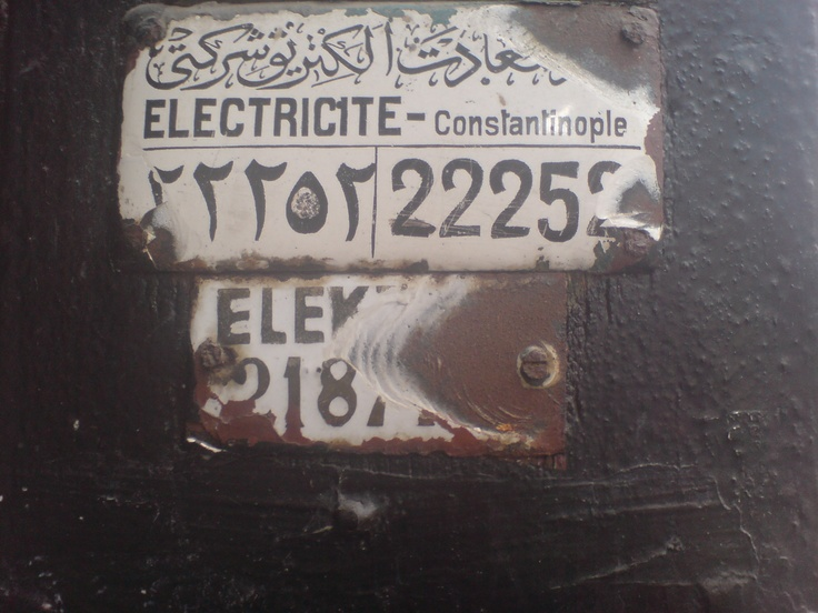 Old and new Electricity ID in Balat