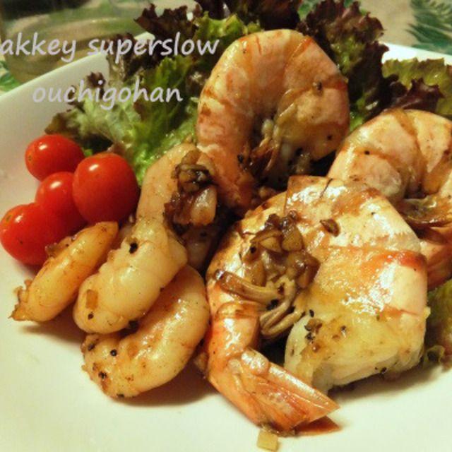 ハワイ料理でダイエット「ガーリックシュリンプ&ポキ」スパイスで減塩レシピ