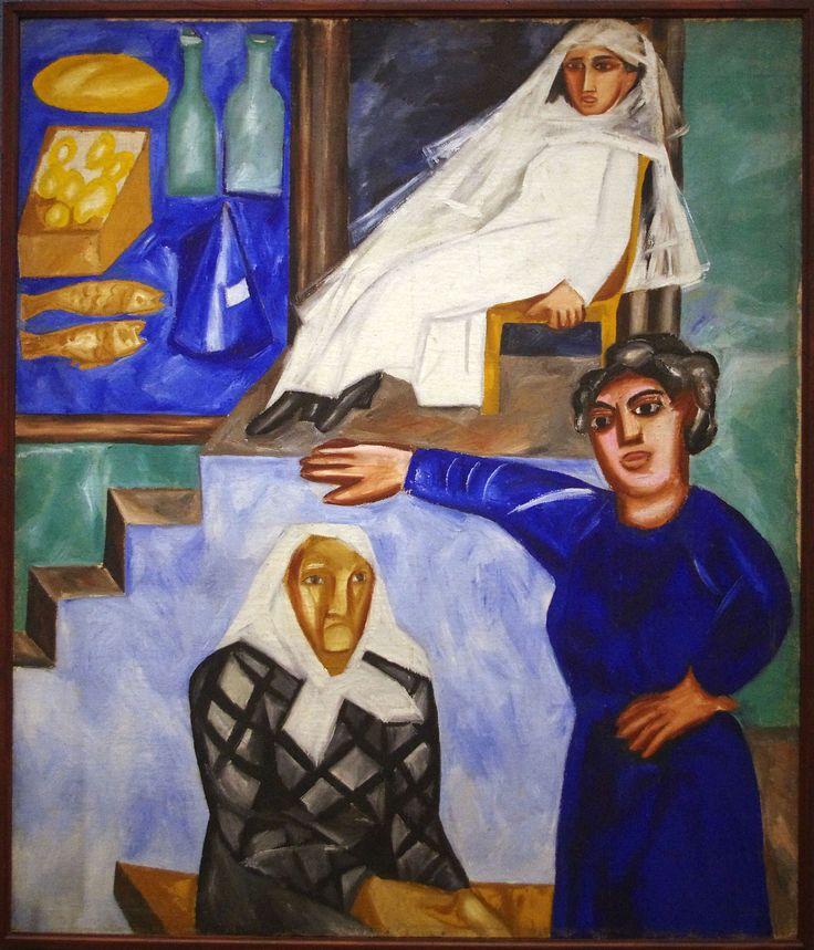 Гончарова Наталья Сергеевна. Еврейки на крыльце. 1912