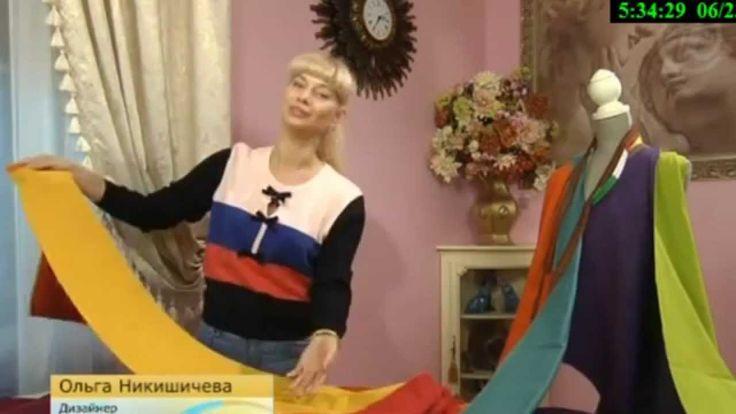 Как сшить трехцветную юбку в пол. Ольга Никишичева.