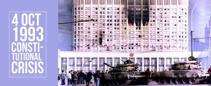 4 October 1993. Yeltsin orders tanks open fire at the Moscow White House that housed Russian parliament as the Russian Constitutional Crisis  Gets a bloody turn