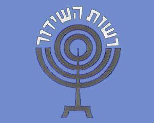 Kol Israel - 2014-03-21
