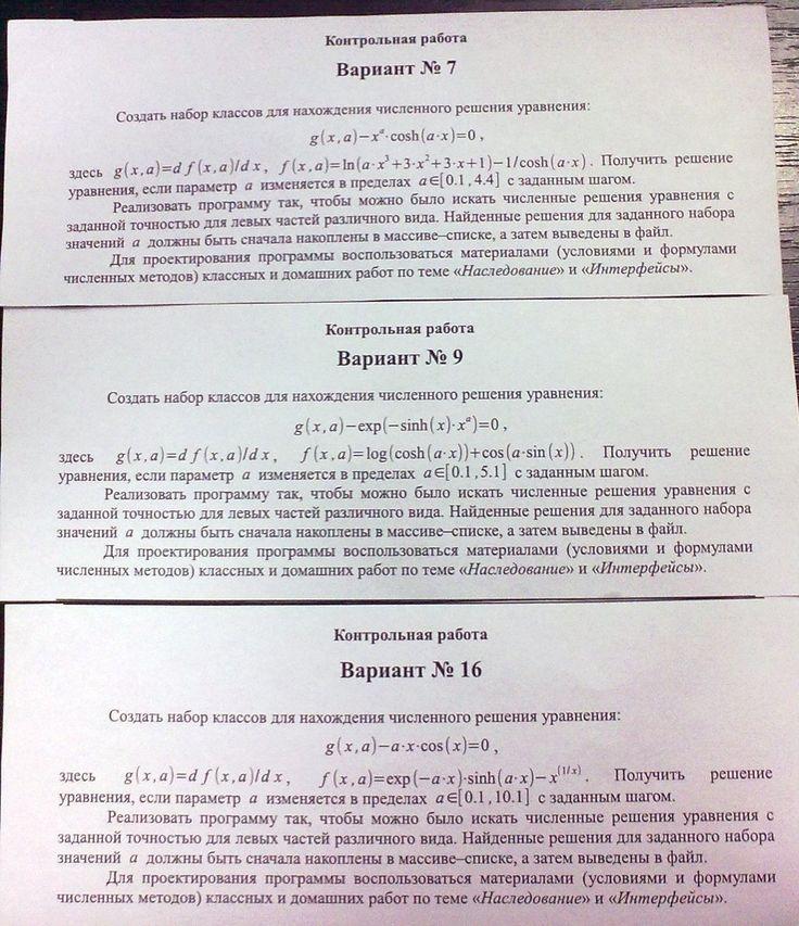 Решебник по истории 5 клас по книге виталия в оксани д