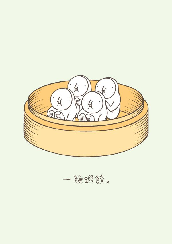 'A tray of shrimp dumplings.' by Andy Wang - Graphic Design from Canada