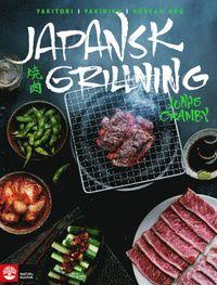 Japansk grillning : Yakitori, yakiniku och koreansk BBQ (inbunden)