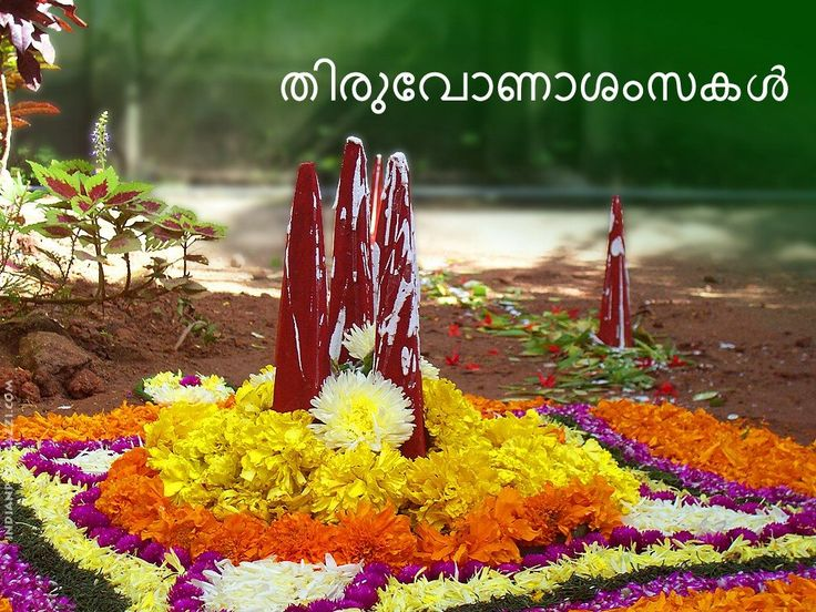 63 best onam greetings images on pinterest onam greetings happy pic new posts onam wallpaper photo m4hsunfo Images