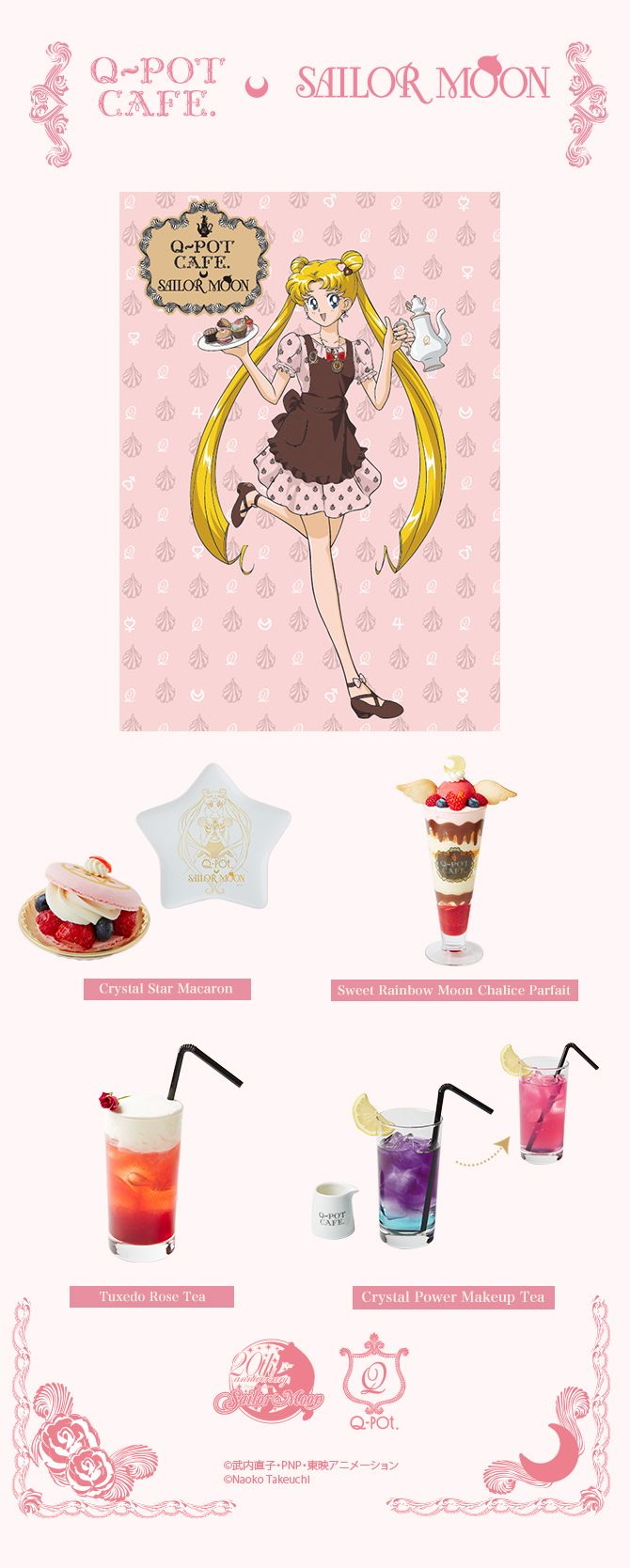 """sailor moon"" ""sailor moon merchandise"" ""sailor moon toys"" ""q-pot"" kawaii cafe shop macaron chocolate cake jewelry charm"