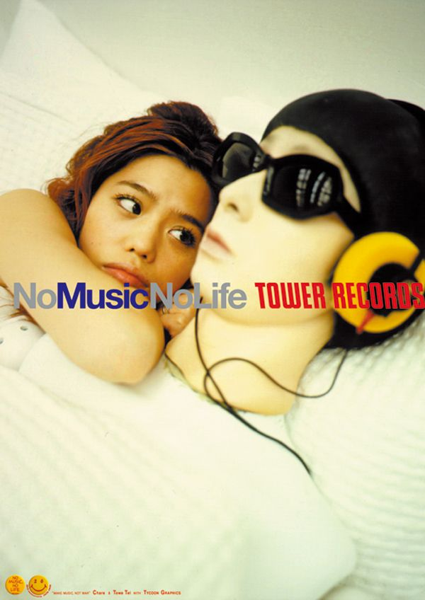 Chara & TEI TOWA & TYCOON GRAPHICS