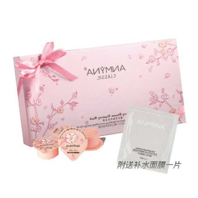 I'm selling anmyna cherry blossom mask安米娜修复冻膜20pcs 附送一片补水面膜 for $89.00. Get it on Shopee now!https://shopee.com.my/world75/268895379 #ShopeeMY
