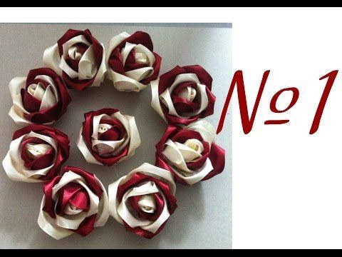 Handmade crafts satin ribbon Rose   Рукоделие Розочки из сатена №1 - YouTube