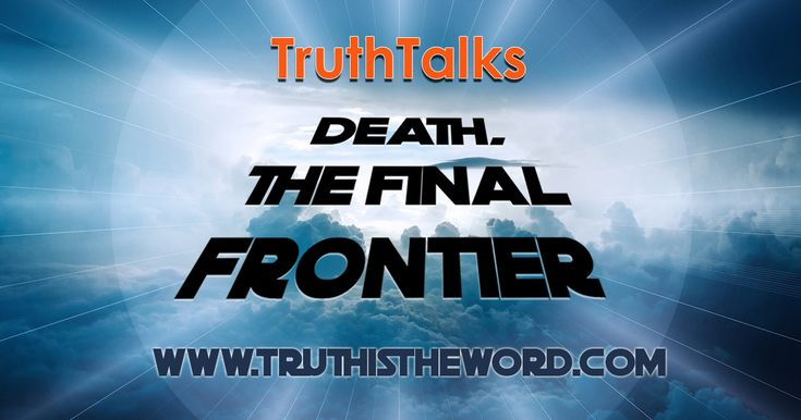 "Following the post on ""Death, the final frontier"" we bring you the TruthTalks on this.  After a short summary of the post, Christopher Peppler and I get into an animated (sorry for the interruptions Daddy) discussion on the topic of death, where we go, who goes where, what happens to our pets, etc. Listen"