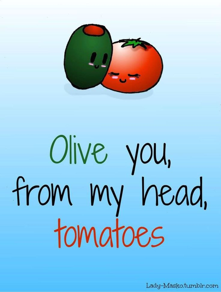 Olive You!   #Funny #Quotes