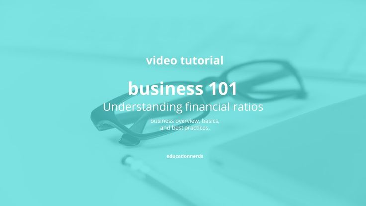 business 101, video #27: Understanding financial ratios, They tell us what's happening with money inside the company. They measure assets, liabilities, sales, expenses, inventory and ultimately, they tell us about the profitability of the company. And with just that little bit knowledge, you'll be able to form your own opinions about different financial ratios.