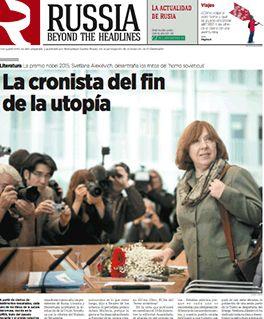 Edición de Uruguay