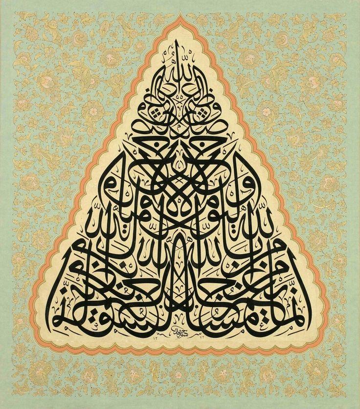 Pin on MUSLIM CALLIGRAPHY