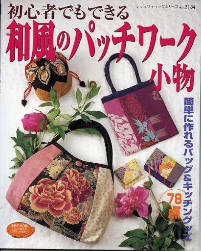 Bags 78 - 瑞杰 - Picasa Web Albums