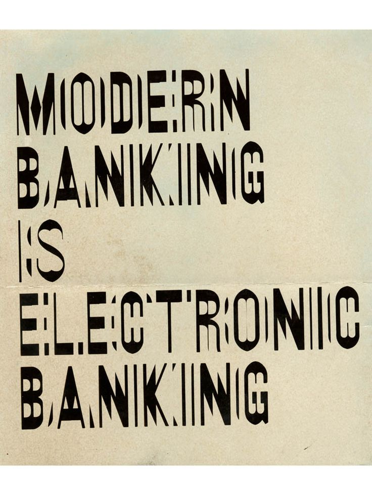 BJ's Modern Banking is Electronic Banking was ahead of it's time! Transitron…
