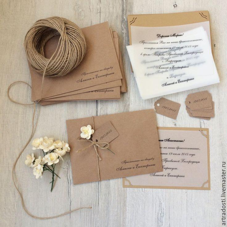 """Купить Приглашение на свадьбу """"Крафт"""" - приглашения на свадьбу, приглашение на свадьбу, приглашение, приглашение ручной работы"""