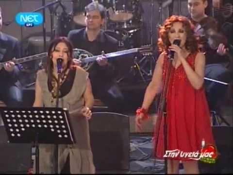 ( SINANAY YAVRUM )  - Glikeria and Dilek Koc