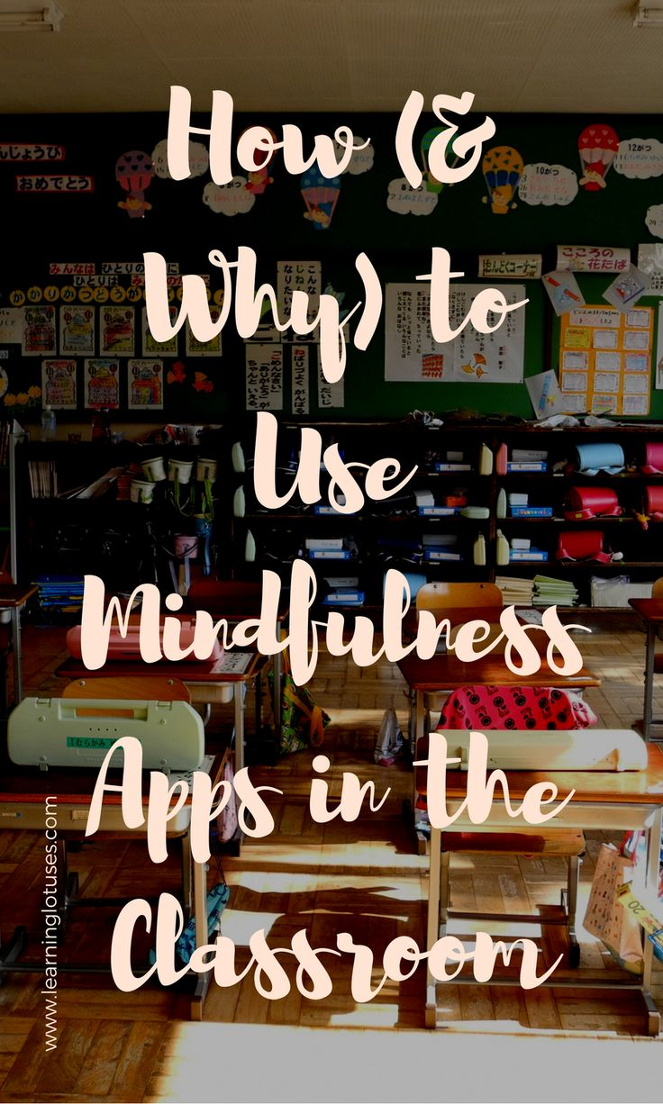 How and Why to Use Mindfulness Apps in the Classroom #mindfulkids #mindfulness #mindfulapps