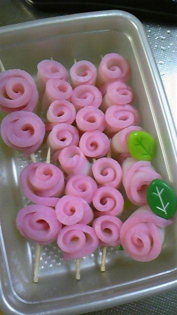 お弁当に♪カマボコでバラを作っちゃお~♪ by ひなたのひまわり [クックパッド] 簡単おいしいみんなのレシピが221万品