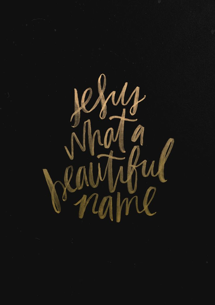 Jesus, What a Beautiful Name - original print from The Worship Project. What do you do when it's freezing cold outside, and the rain is pouring down? Have sweet meals with friends, drink quality...