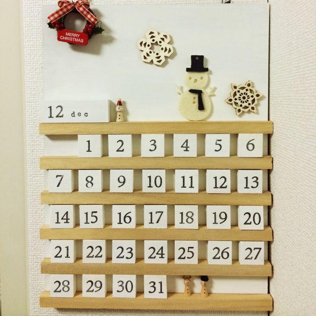 ダイソーキューブ/てづくり/h58さんの真似っこ/万年カレンダー/バターミルクペイント…などのインテリア実例 - 2014-12-13 23:49:31   RoomClip(ルームクリップ)