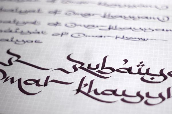 The Rubáiyát of Omar Khayyám by Ged Palmer, via Behance