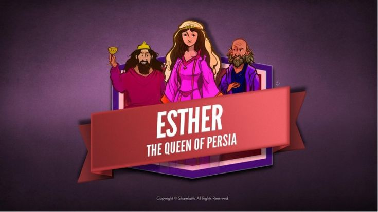 69 best images about Esther on Pinterest | Kids bible ...