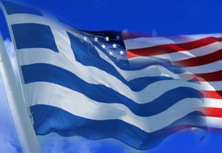 New Greek-US Committee to Encourage Investment Activity