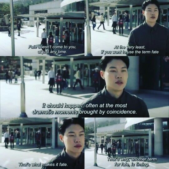 Jung Hwan talking about Fate and Timing | Reply 1988