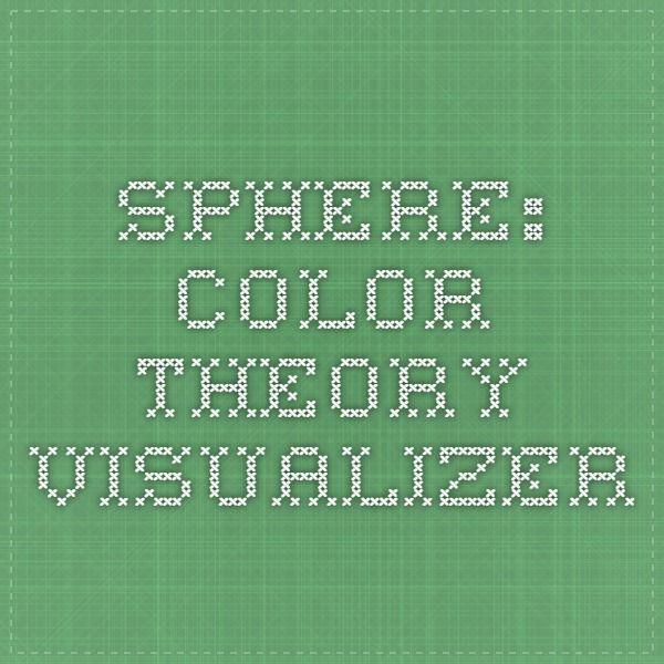 Sphere: Color Theory Visualizer Генератор Палитра Цвета