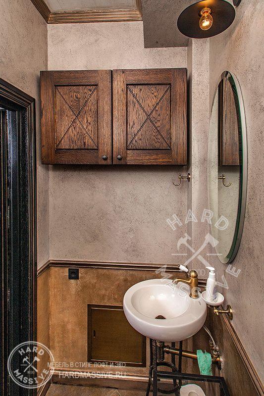 Навесной шкаф Лофтовый. Шкаф из дуба в ванную комнату. Стильный навесной шкаф в стиле Лофт.