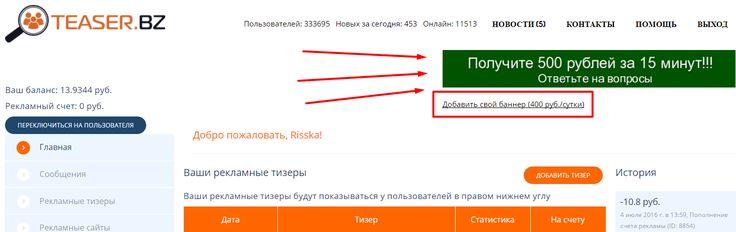 сбербанк 1000 рублей акция - развод в интернете
