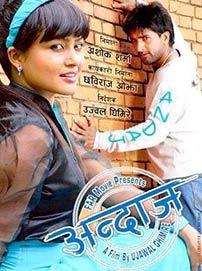 Simple Simple Kanchhi Ko Lyrics   Nepali Lyrics