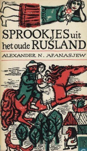Alexander Afanasjev deed omstreeks het midden van de 19de eeuw voor de Russen wat de Gebroeders Grimm enkele decennia eerder voor de Europeanen deden: hij tekende meer dan 600 volkssprookjes op voor het nageslacht.