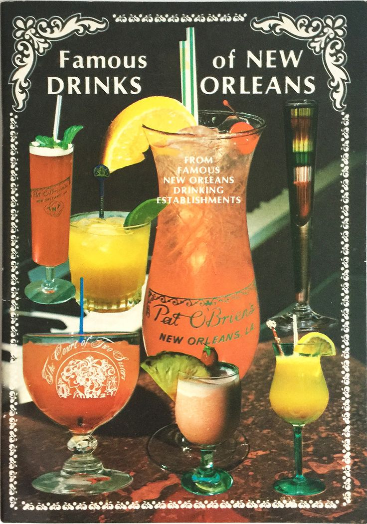 Mardi Gras Drink Recipes, Famous Drinks of New Orleans, Bartender's Guide, Mixology